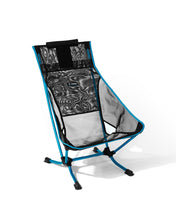 Load image into Gallery viewer, Beach Chair - Black Mesh