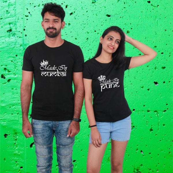 Made in Pune Made in Mumbai Custom Couple T-Shirt
