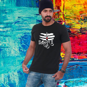 Mahadev Lord Shiva T-Shirt for Men