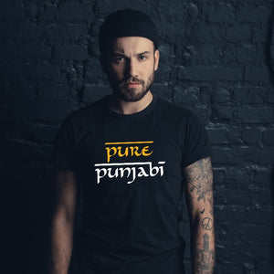 T Bhai - Pure Punjabi T-Shirt for Men