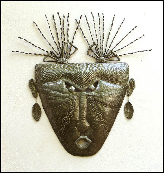 Haitian Metal Mask Wall Decor -  Recycled Steel Drum - African Mask Design  - Tribal Art - 31""