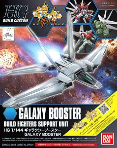 BanDai Hg 1/144 Galaxy Booster