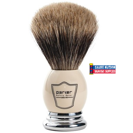 Parker Best Badger Brush White-Chrome