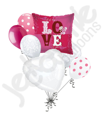 All My Love Square Balloon Bouquet