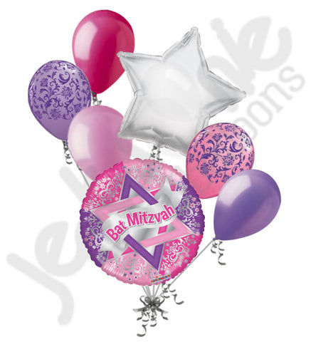 Bat Mizvah Pink Damask Balloon Bouquet