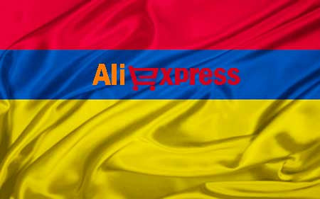 AliExpress Colombia