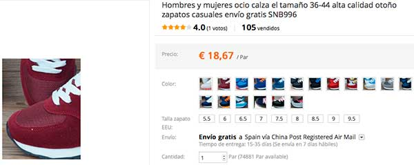 New Balance en AliExpress