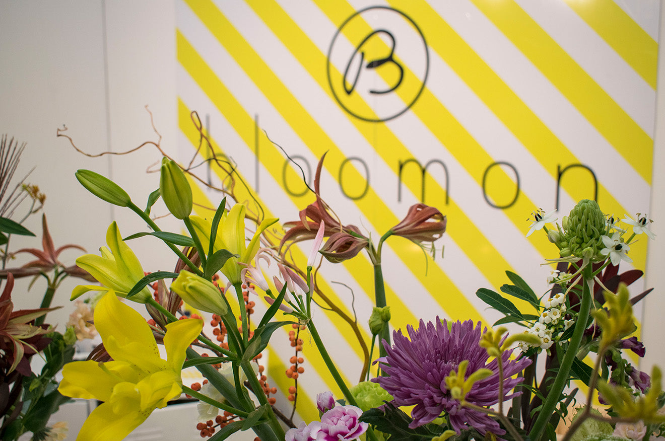 Bloomon Floral display at the Spirit of Christmas Fair London