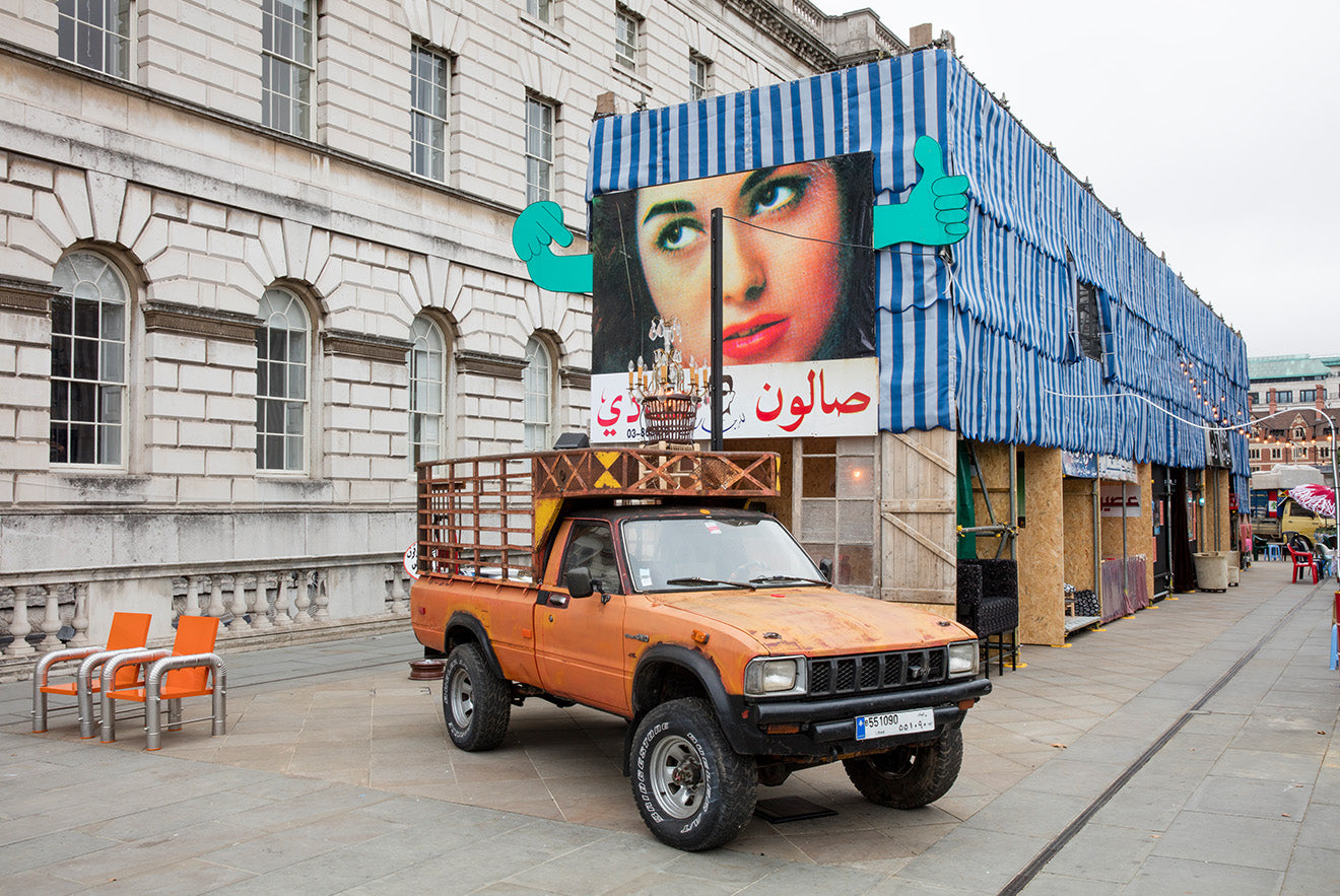 Lebanon on display at Somerset House for the London Design Biennale