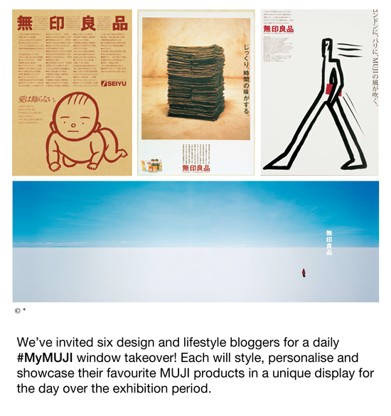 MUJI celebrates 25 years in Europe with a poster exhibition
