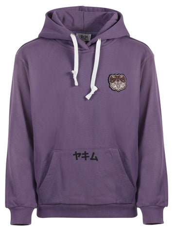 Kids Patched Sumo Hoodies Purple