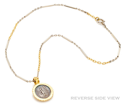 Greek Coin Cappadocia Enhancer & Antique Chain Necklace