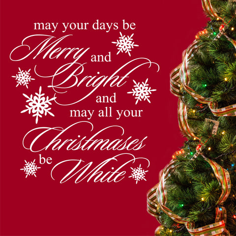 Merry and Bright Christmas Quote | Holiday Decal | Vinyl Lettering