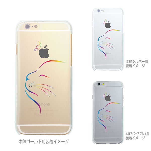 MADE IN JAPAN Soft Clear iPhone 6/6s Case - Colorful Cat and Butterfly - Dhouse USA - 2