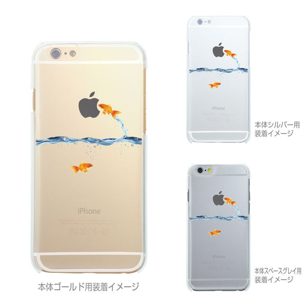 MADE IN JAPAN Soft Clear Case - Goldfish for iPhone 7 - Dhouse USA - 3