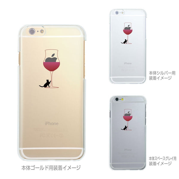 MADE IN JAPAN Soft Clear Case - Wine Glass Cat for iPhone 6/6s - Dhouse USA - 4