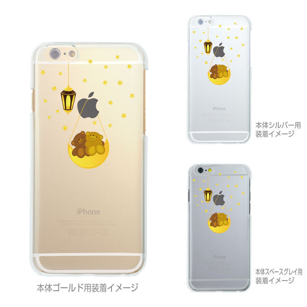 MADE IN JAPAN Soft Clear iPhone 6/6s Case - Cute Bear on Moon Swing - Dhouse USA - 2