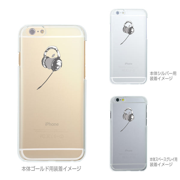 MADE IN JAPAN Soft Clear iPhone 6/6s Case - Headphone - Dhouse USA - 2