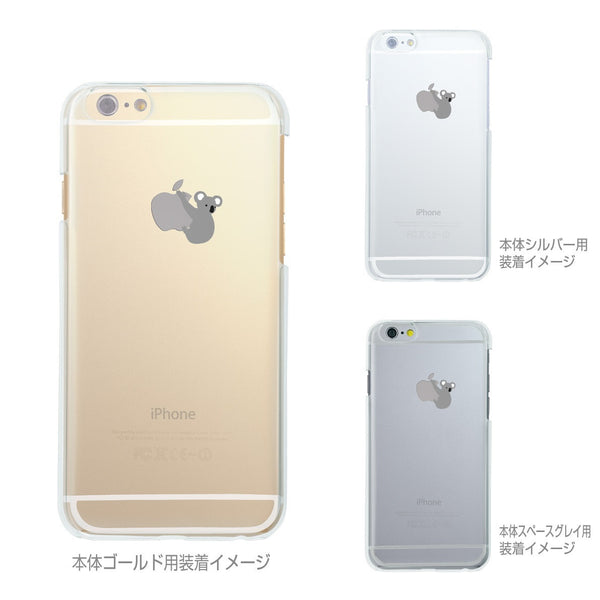 MADE IN JAPAN Soft Clear Case - Cute Koala for iPhone 6/6s - Dhouse USA - 2