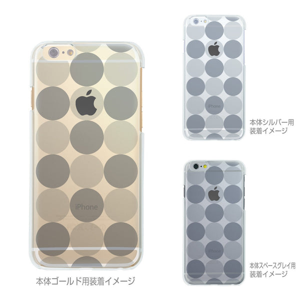 MADE IN JAPAN Soft Clear iPhone 6/6s Case - Circle pattern - Dhouse USA - 2
