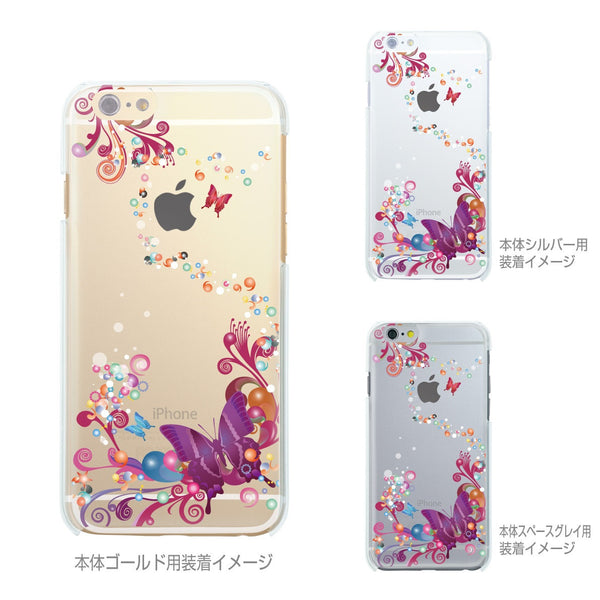 MADE IN JAPAN Soft Clear iPhone 6/6s Case - Colorful Butterfly - Dhouse USA - 2