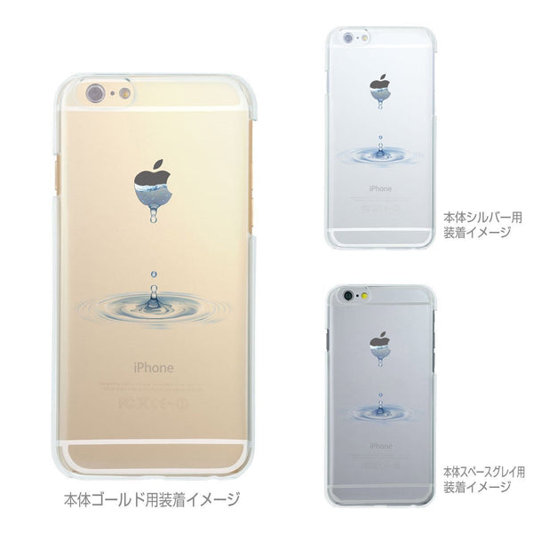 MADE IN JAPAN Soft Clear iPhone 6/6s Case - Water Drop - Dhouse USA - 4