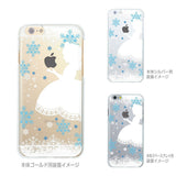 MADE IN JAPAN Soft Clear Case for iPhone 6/6s - Snow White - Dhouse USA - 2