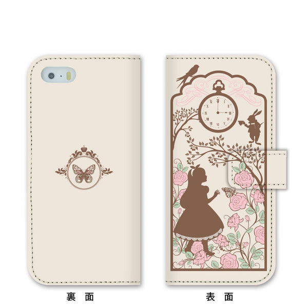 MADE IN JAPAN Wallet Case for iPhone 6/6s Plus - Alice in Wonderland - Dhouse USA - 2