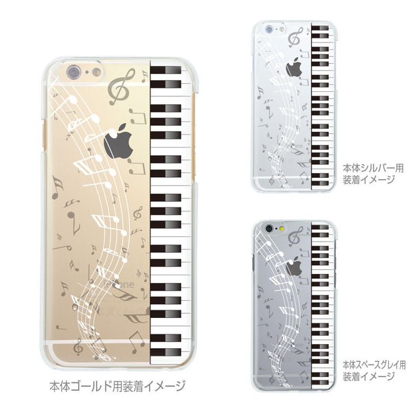 MADE IN JAPAN Soft Clear Case - Piano Music for iPhone 7 - Dhouse USA - 3