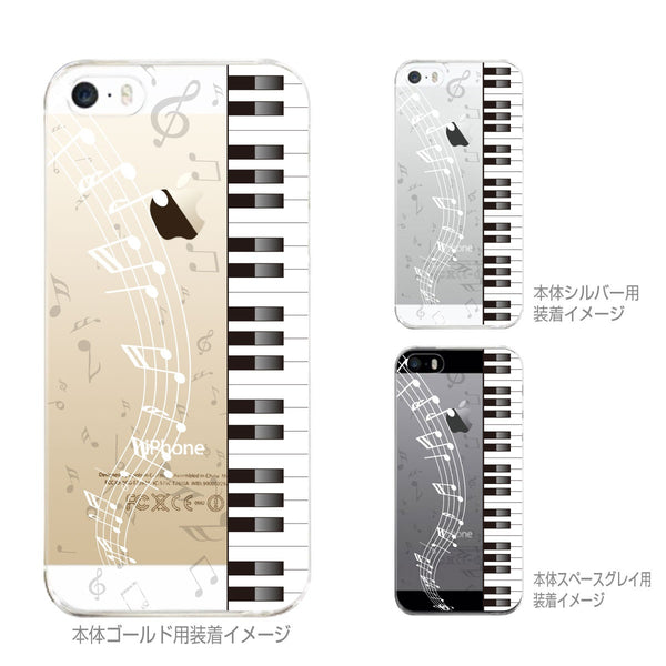 MADE IN JAPAN Hard Shell Clear Case for iPhone SE/5/5s - Piano Sheet Music - Dhouse USA - 2