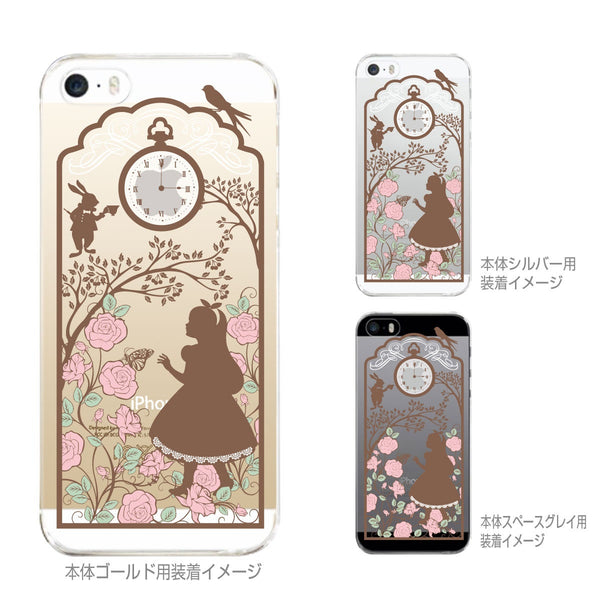 MADE IN JAPAN Hard Shell Clear Case for iPhone SE/5/5s - Alice in Wonderland - Dhouse USA - 2