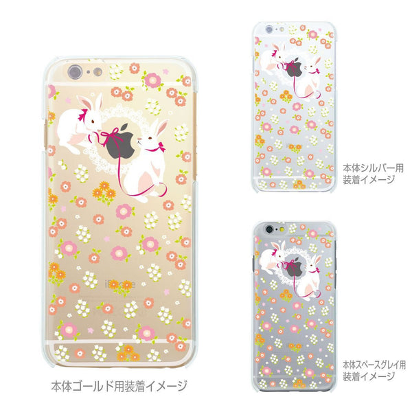 MADE IN JAPAN Soft Clear iPhone 6/6s Case - Cute Rabbit - Dhouse USA - 2