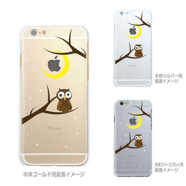 MADE IN JAPAN Soft Clear iPhone Case - Cute Owl - Dhouse USA - 2