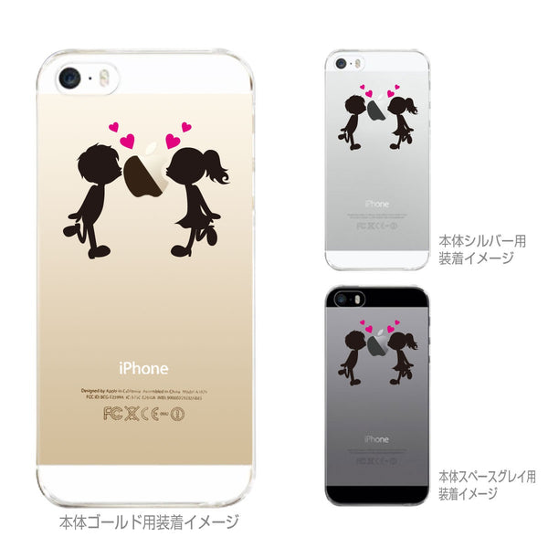 MADE IN JAPAN Hard Shell Clear Case - Little Couple Love Kiss for iPhone SE/5/5s - Dhouse USA - 2