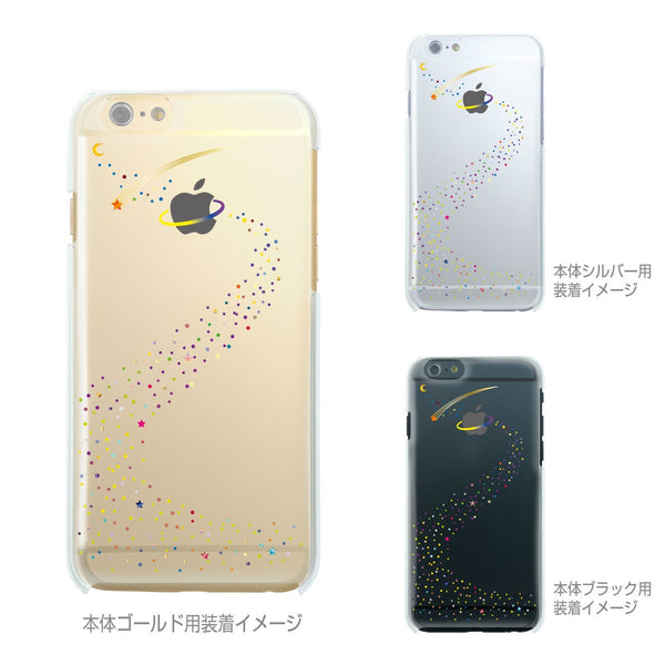 MADE IN JAPAN Soft Clear iPhone 6/6s Case - Universe Cosmos Stars - Dhouse USA - 4