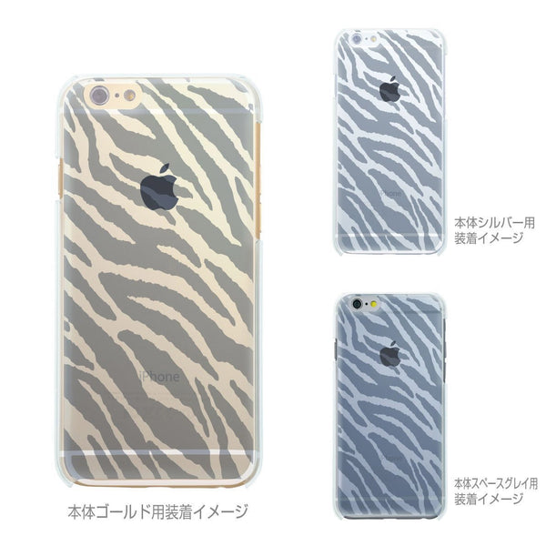 MADE IN JAPAN Soft Clear iPhone 6/6s Case - Zebra Pattern - Dhouse USA - 2