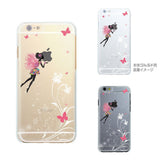 MADE IN JAPAN Soft Clear iPhone Case - Butterfly Fairy - Dhouse USA - 1