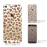 MADE IN JAPAN Hard Shell Clear Case - Leopard pattern for iPhone SE/5/5s - Dhouse USA - 2