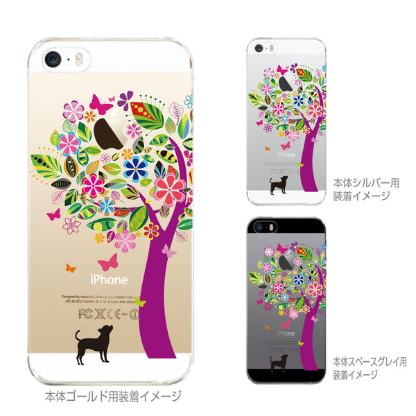 MADE IN JAPAN Hard Shell Clear Case - Dog Color Flower Tree for iPhone SE/5/5s - Dhouse USA - 3
