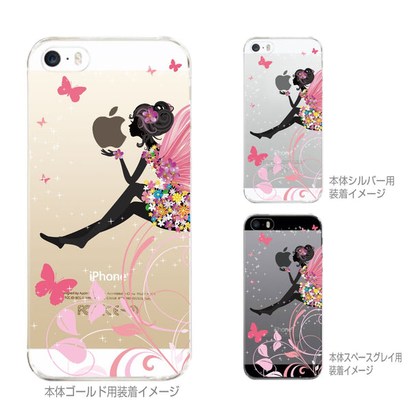 MADE IN JAPAN Hard Shell Clear Case - Cute Fairy Flowers for iPhone SE/5/5s - Dhouse USA - 2