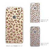 Cute Soft Clear iPhone Case - Leopard pattern Made in Japan by DHOUSE