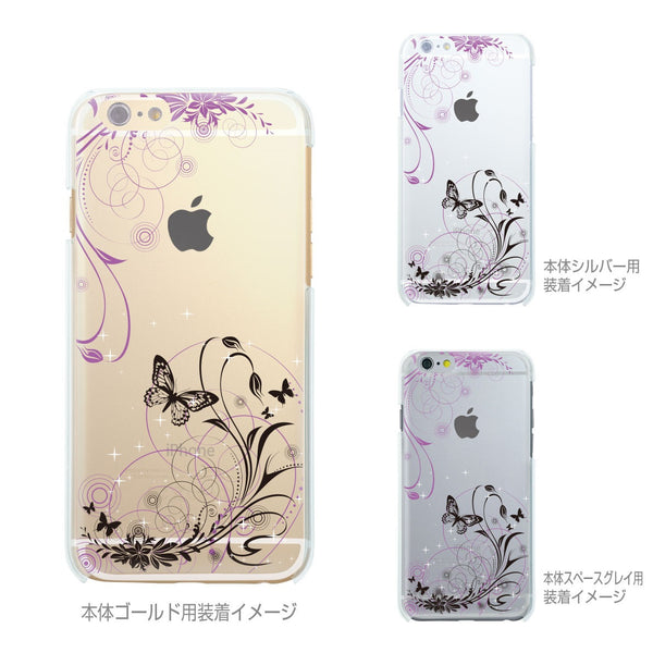 MADE IN JAPAN Soft Clear iPhone Case - Flowers and Butterfly - Dhouse USA - 4