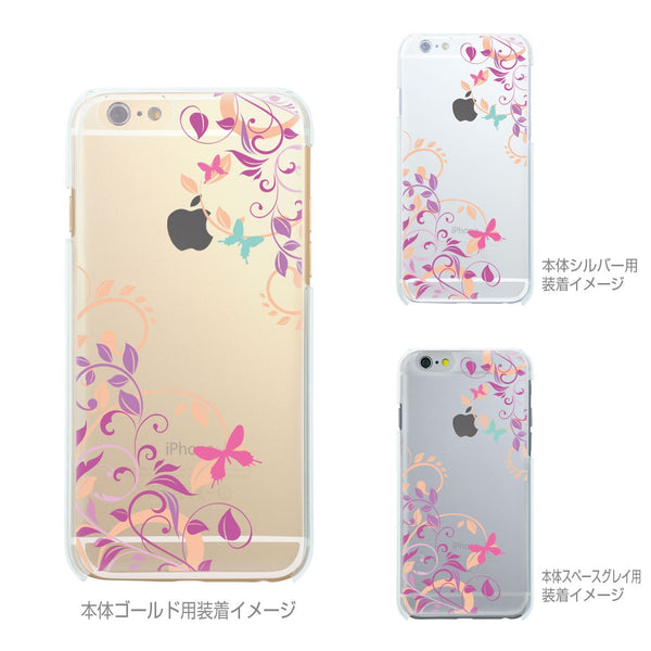 MADE IN JAPAN Soft Clear iPhone 6/6s Case - Butterfly Flowers Purple - Dhouse USA - 2
