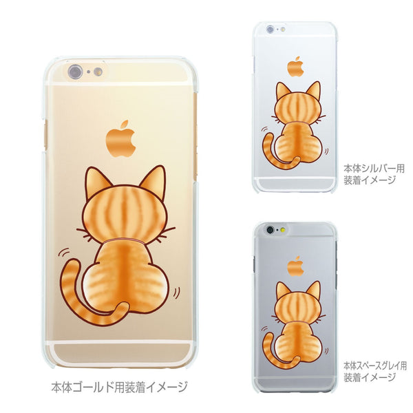 MADE IN JAPAN Soft Clear Case - Cute Cat for iPhone 6/6s - Dhouse USA - 2