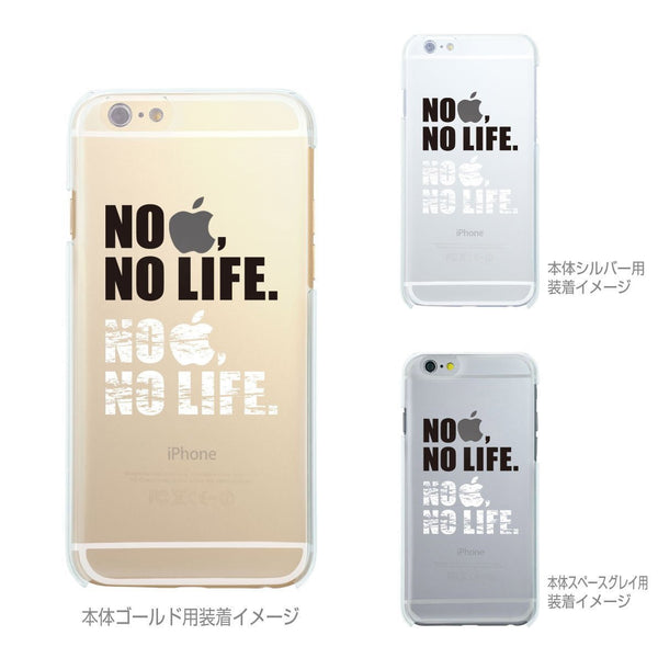 MADE IN JAPAN Soft Clear iPhone 6/6s Case - Life Message - Dhouse USA - 3