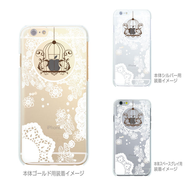 MADE IN JAPAN Soft Clear iPhone 6/6s Case - White Lace Flower - Dhouse USA - 2