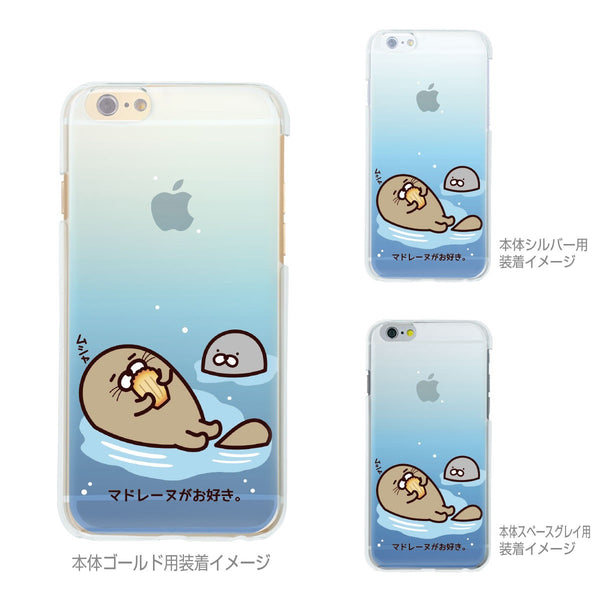 MADE IN JAPAN Soft Clear iPhone 6/6s Case - Blue Sea Lion - Dhouse USA - 2