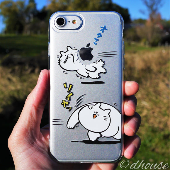 MADE IN JAPAN Soft Clear Case - Japanese Anime Cats for iPhone 7 - Dhouse USA - 1