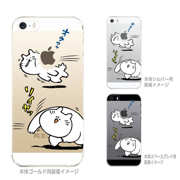 MADE IN JAPAN Hard Shell Clear Case - Japanese Anime Cats for iPhone SE/5/5s - Dhouse USA - 2