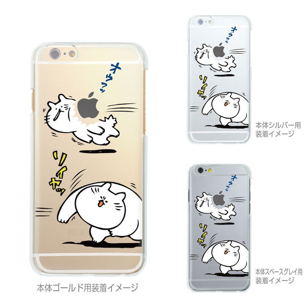 MADE IN JAPAN Soft Clear Case - Japanese Anime Cats for iPhone 7 - Dhouse USA - 4